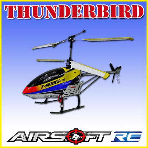 AirsoftRCEventPrize